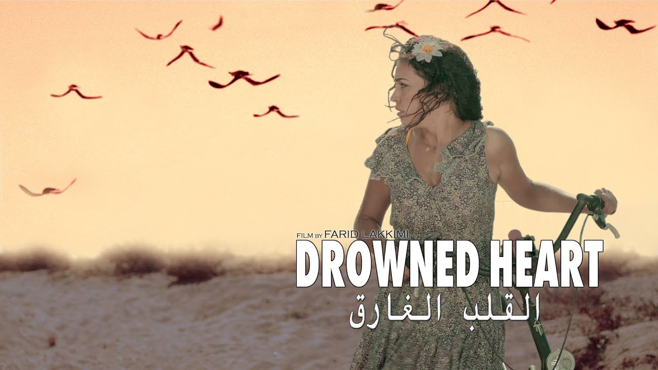 Drowned Heart